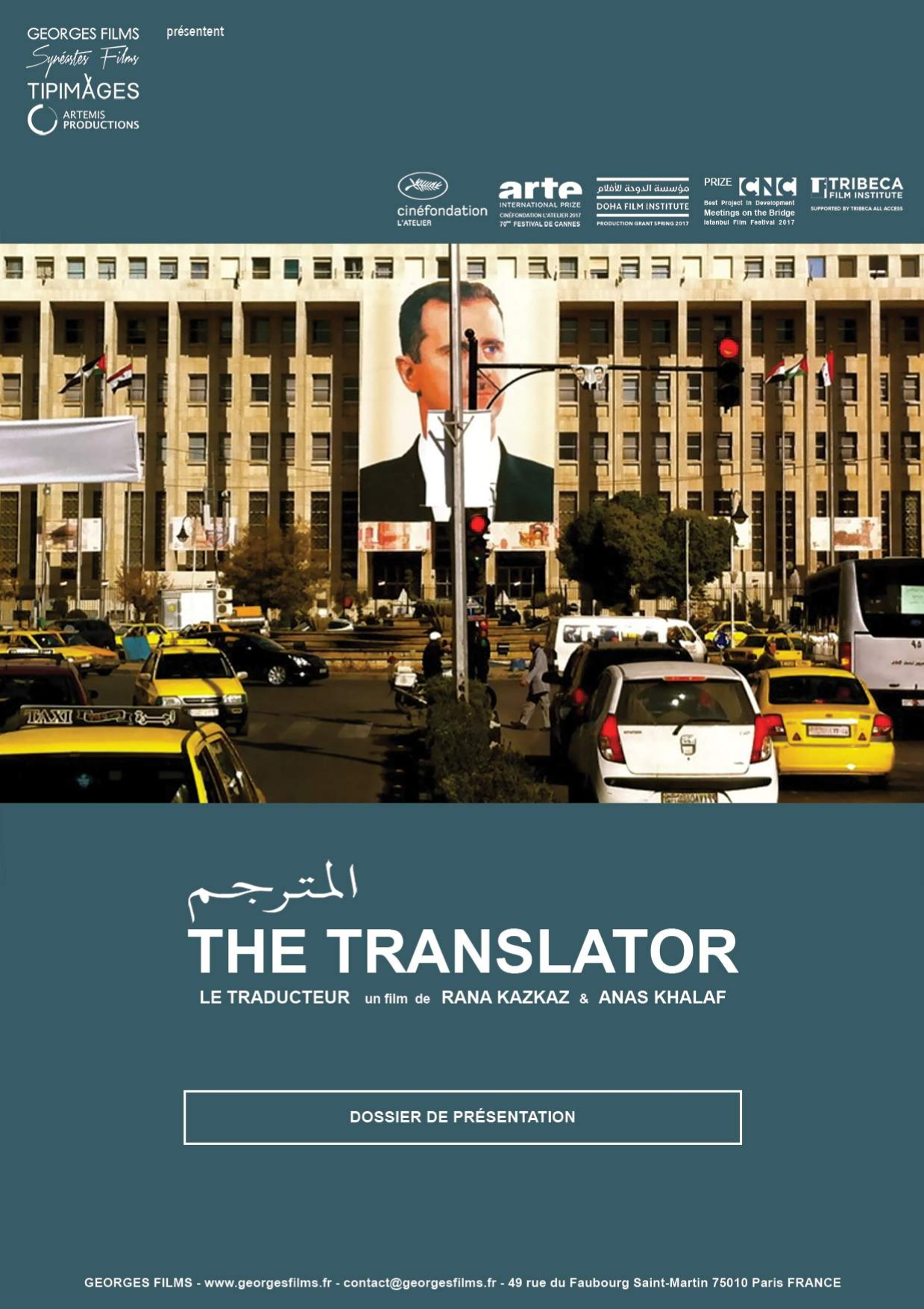 LE TRADUCTEUR (The Translator)